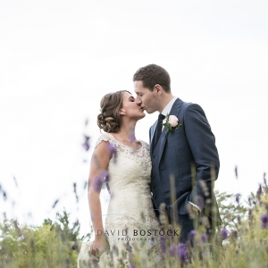 Victoria and Simon's Caswell House Wedding